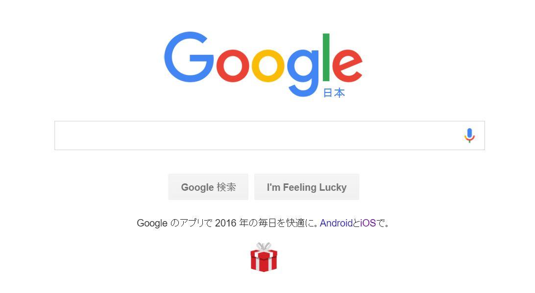 googletopiosand