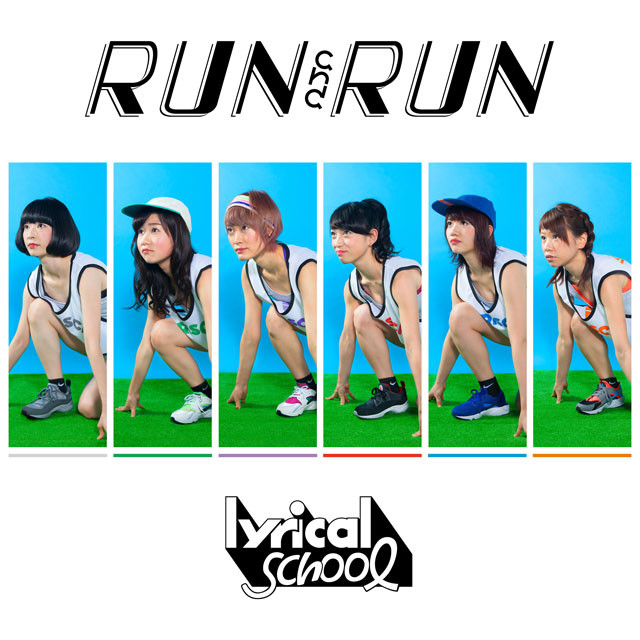 news_xlarge_lyricalschool_run20160427