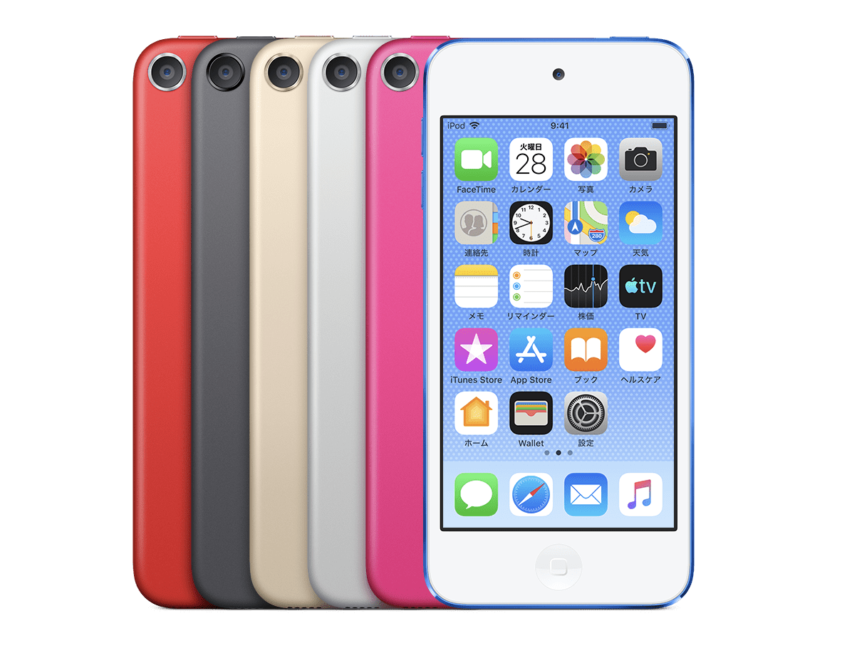 Amazon、「iPod touch (第7世代)」の32GBモデルを実質13.8%オフで販売中