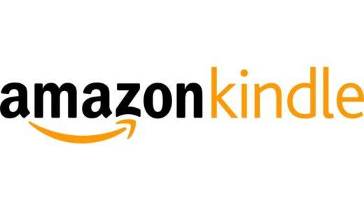 Amazon、Kindleストアで2,000冊以上が半額の「初夏の読書フェア」を開催中