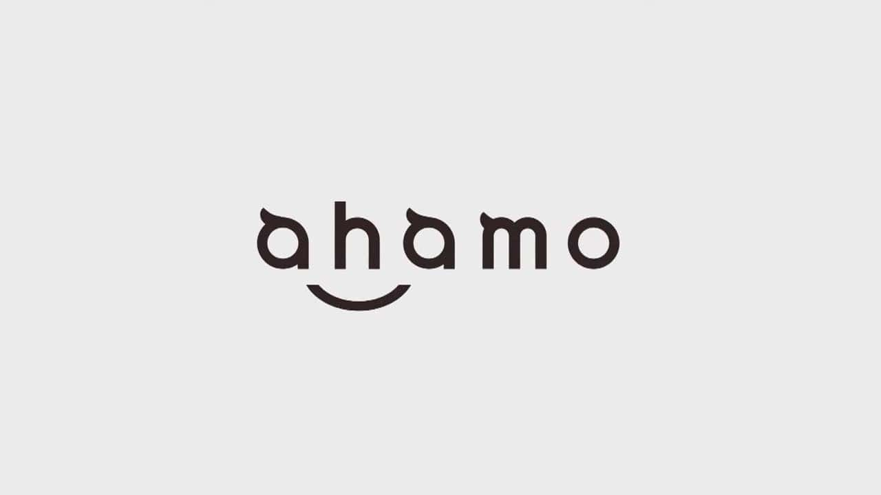 NTTドコモ、「ahamo」を3月26日より提供開始へ