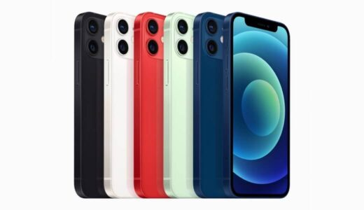ワイモバイル、「iPhone 12/12 mini」を2月26日より発売へ − 明日より予約受付開始