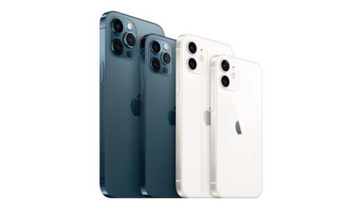 売れ行き不振の「iPhone 12 mini」、今年前半で生産停止の可能性も?? − 「iPhone SE 3」の発売は来年との予測も