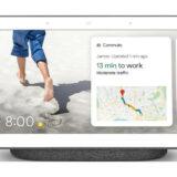 Google、新型「Nest Hub」をまもなく発表か − デザインは大きく変わらず、Soliレーダーを搭載