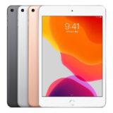 Appleが「iPad mini Pro」を開発中との噂 − 今年後半に発売か