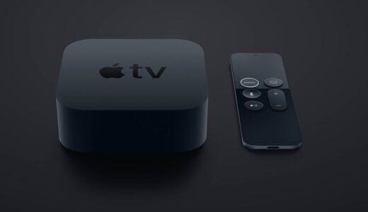 新型「Apple TV」は120Hzのリフレッシュレートに対応か − 「tvOS 14.5 beta」のコードからヒントが見つかる