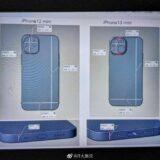 「iPhone 13 mini」とされるCAD画像が登場 − 2眼カメラは斜めに配置
