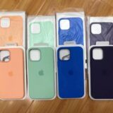 「iPhone 12/12 Pro」用純正シリコーンケースの新色の実物写真が流出 − アメジストなど4色に