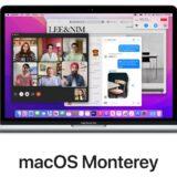 「macOS Monterey」の一部機能はIntel Macでは利用出来ないことが明らかに