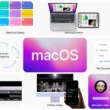 Apple、開発者に対し「macOS Monterey beta 4」をリリース