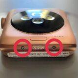 Appleがスマートバンドの検討を行っていたことが予想出来る「Apple Watch Series 3」の試作機の存在が明らかに