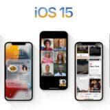 Apple、テスター向けに「iOS/iPadOS 15.1 Public Beta 1」と「macOS Monterey Public Beta 7」をリリース