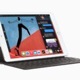 Apple、より薄型化した「iPad (第9世代)」を今秋に投入へ