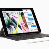 AppleのiOS/iPadOS端末、3.5㎜イヤホンジャックを搭載しているのは残り2製品に